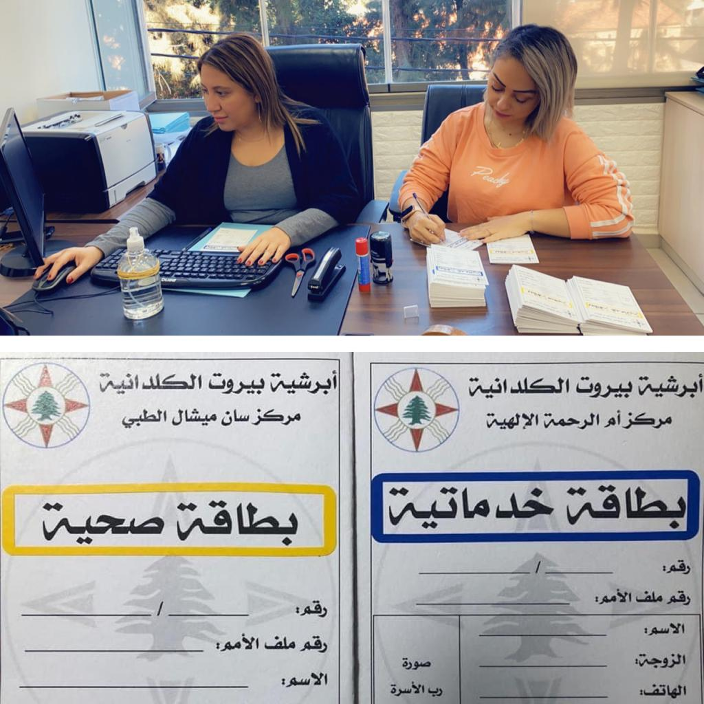 Issuing new social and health cards for Chaldean Iraqis refugees in Lebanon