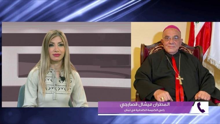 Bishop Michel Kassarji, guest on Tele Lumiere-Noursat